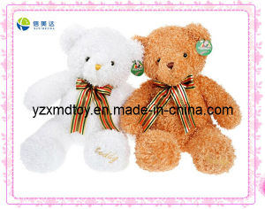 Couple Teddy Bear Plush Toy pictures & photos