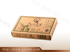 Packaging Carton Box High Quality Gift Boxes