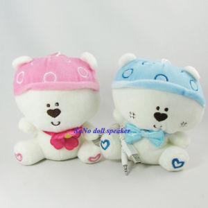 USB 2.0 Doll Speaker - Cap Bear (DX-010)