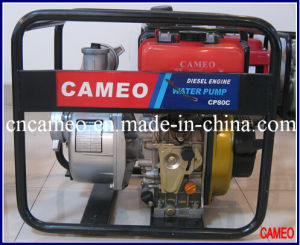 Cp50c 2 Inch 50mm Diesel Pump Diesel Engine Pump 3.8HP Water Pump 2.5L Water Pump Small Water Pump Portable Water Pump pictures & photos