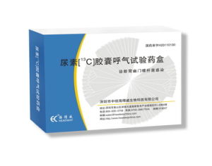 13c Breath Test Kit (Diagnostic Test kit for H. pylori) pictures & photos