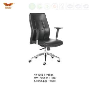 Fashion Leather Office Chair for Office Item pictures & photos