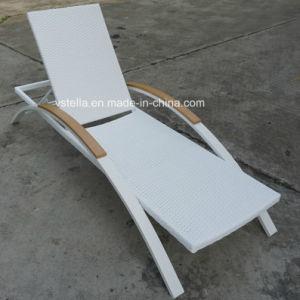 Wicker Garden Aluminum Patio Rattan Outdoor Lounge pictures & photos