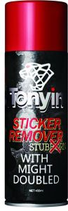 All Purpose Sticker Remover with Certificate ISO pictures & photos