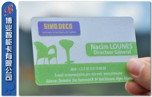 China Supplier of Plastic Card pictures & photos