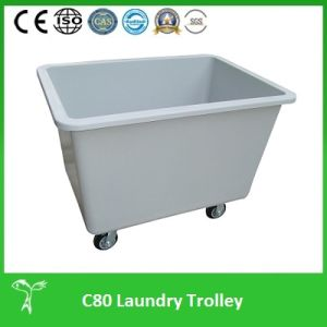 Removable Trolley, Professional Laundry Cart (C80) pictures & photos