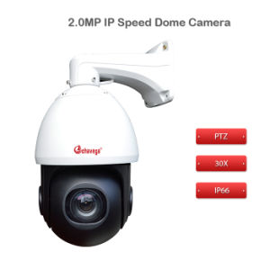 New Products 2.0MP 30X High Speed Video Camera