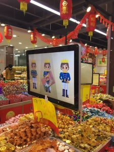18.5-Inch LCD Advertising Player, Digital Signage pictures & photos