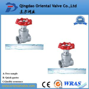 Industrial API Dn 65 Stainless Steel Gate Valve with Prices pictures & photos