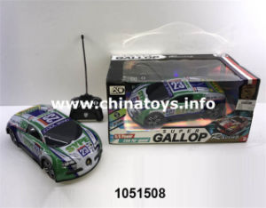 Toy for Children Remote Control Car Toy (1051508) pictures & photos