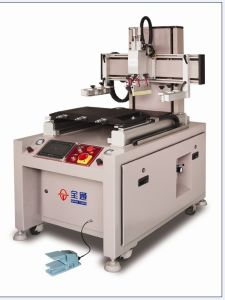 High Precision Double Running Platform Printing Machine (TY-CP2530BS)