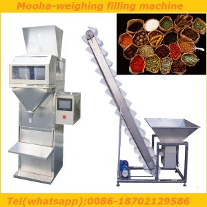 Rice/Grain/Beans/Nuts/Dried Fruit/Seeds/Granule Packaging Machine, Filling Machine pictures & photos