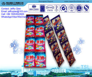 Small Packing Washing Powder Small Sachet pictures & photos