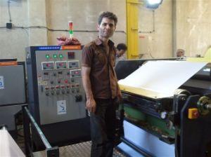 Zebra Thermal Label Coating Machine pictures & photos