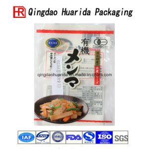 Best Price Custom Printed Sea Food Packing Plastic Food Bag pictures & photos