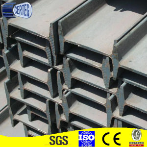 The Best Price of Hot Rolled MS Structural H Beam in China pictures & photos