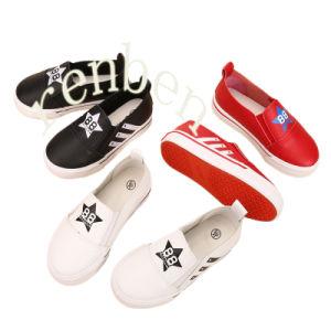 New Sale Popular Children′s Casual Canvas Shoes pictures & photos