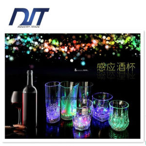 Luminous Cup Luminous Light Cup LED Flashing Glass Party Favor pictures & photos