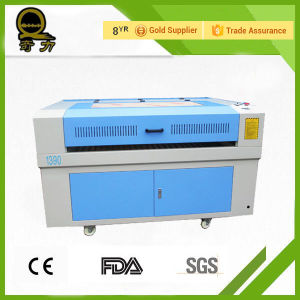 CO2 Laser Cutting Machine Price with Ce Certificate pictures & photos