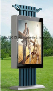 Outdoor Application 55inch Advertising LCD Kisok pictures & photos