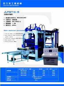 Full Automatic Concrete Brick Making Machine (QT10-15)