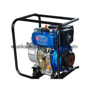 4′′/8HP Diesel Water Pump (KDP40) pictures & photos