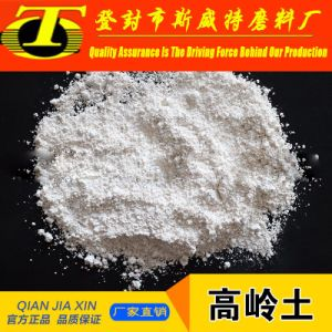 High Quality Washed / Calcined Kaolin for Pottery Ceramics pictures & photos