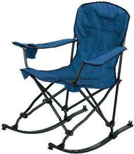 China Camping Rocking Chair (XY-121D) - China Camping Rocking Chair ...