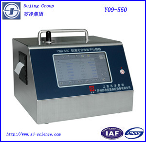 Large Flow (50L/min) Laser Airborne Particle Counter