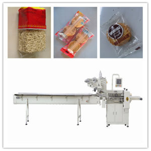 Finger Biscuit Package Machine with Feeder Sfa pictures & photos