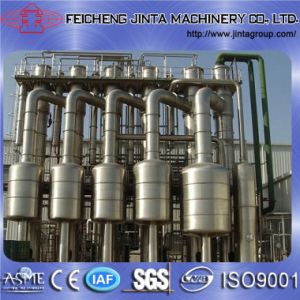 Mvr Machinery and Compression Evaporator Energy-Saving Evaporator pictures & photos