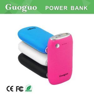 Promotion Gift Power Bank 5200mAh (Guoguo-016)