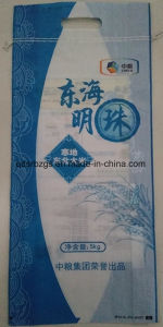 Plastic PP Woven Bag of Rice, Fertilizer with High Quality pictures & photos