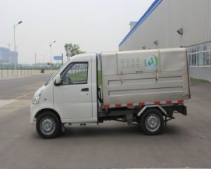 Sanitation Truck (STJ5020ZLJ)