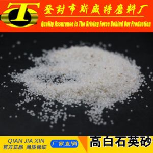 High Purity 40- 80 Mesh Quartz Silica Sand for Water Treatment pictures & photos