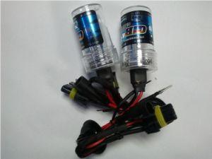Single Beam Xenon Bulb AC/DC Luces De Xenon HID