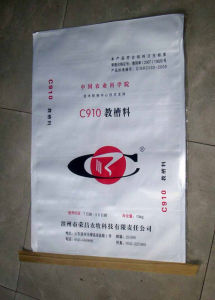 Plastic Packaging PP Woven Bag for Feed pictures & photos