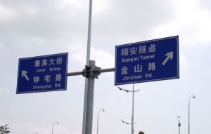 Street Traffic Signs Billboard Galvanized Steel Pole pictures & photos
