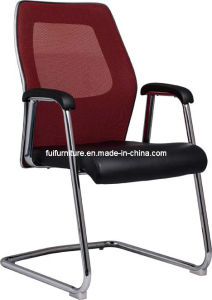 Office Chair (FA267-W01)