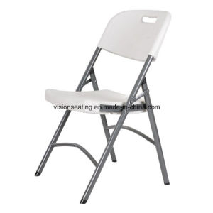 Plastic Folding Stacking Stackable Portable Banquet Dining Wedding Party Chair (5201) pictures & photos
