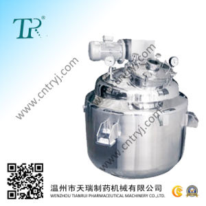 China Pharmceutical Cosmetics Stainless Steel Mixing Tank