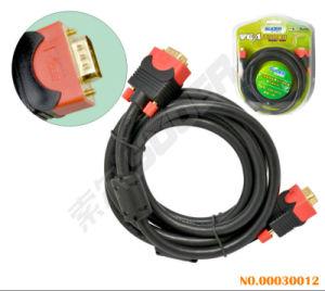 Suoer VGA to VGA Monitor Cable (VGA-0215-2M) pictures & photos