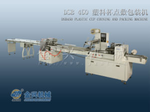 Cup Counting and Packing Machine (DSB450) pictures & photos