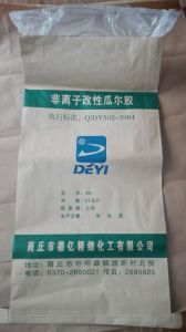 Factory Export Laminated Paper Bag with Plastic Line pictures & photos