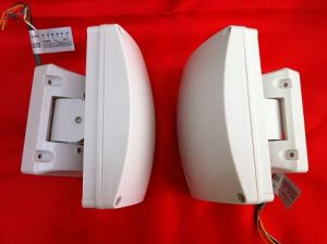 Security Alarm Csb-150d Intelligent Outdoor Microwave Barriers pictures & photos