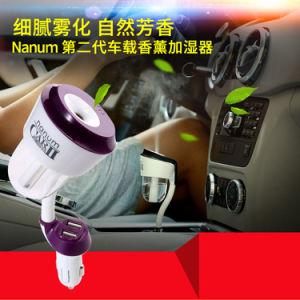 Car Humidifier pictures & photos