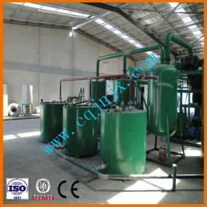 2017 Hot Lubricant Oil Recycling Plant to Get New Engine Oil From Waste Oil pictures & photos