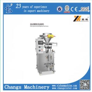 Ds 500g Food/Medicine/Chemical Products Automatic Packaging Machine pictures & photos