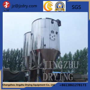 Large Ypg Series Pressure Spray Granulation Dryer pictures & photos