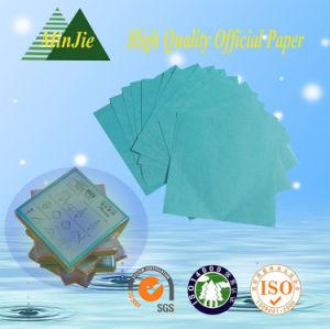 Premium Quality Cheap Price Origami Paper pictures & photos